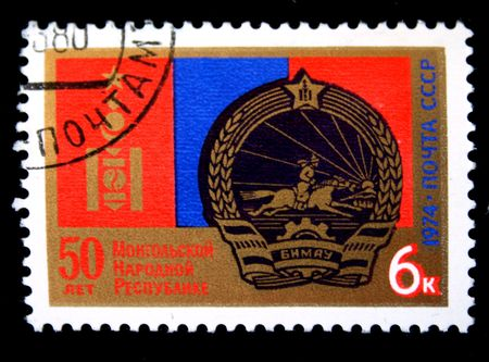 A stamp printed in the USSR honoring 50 years of Mongolian People's revolution, circa 1964