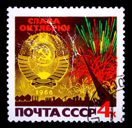 honored: A stamp printed in the USSR honored Great October Revolution, circa 1966