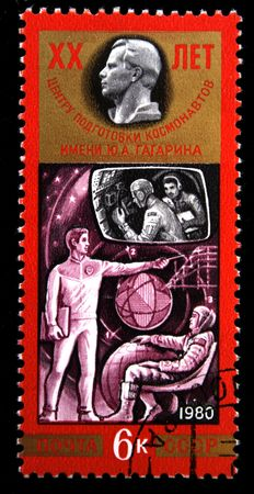 yuri: A stamp printed in the USSR shows training of cosmonauts, one stamp from series honoring Yuri Gagarin Cosmonauts Training Center, circa 1980