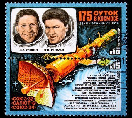 salut: A stamp printed in the USSR shows Team of spaceship Soyuz 32 - Salut 6 - Soyuz 34 Vladimir Lyakhov and Valery Ryumin, circa 1979.