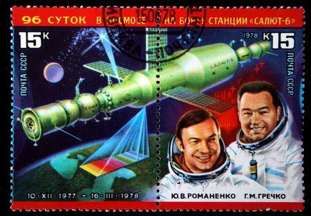 soyuz: A stamp printed in the USSR shows Team of spaceship Soyuz 26 - Salut 6 Yuri Romanenko and Georgi Grechko, circa 1978.