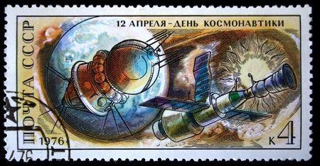 vostok: A postage stamp commemorating Cosmonautics Day, circa 1976