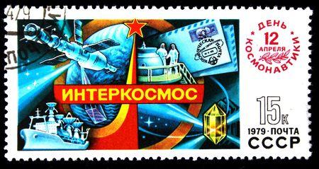 vostok: A postage stamp commemorating Cosmonautics Day, circa 1979