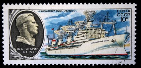 yuri: A stamp printed in USSR shows the ship Cosmonaut Yuri Gagarin, circa 1979.