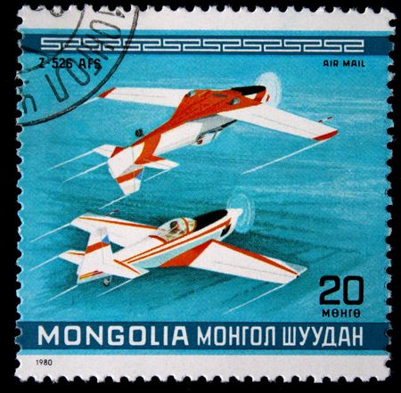 A stamp printed in Mongolia shows sporting plane Z-526 AFS, ona stemp from series circa 1980