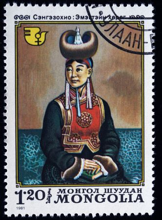 A stamp printed in Mongolia shows scenes from the life of the Mongolian, series, circa 1981 Stock Photo - 6868619