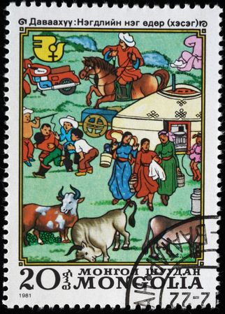 A stamp printed in Mongolia shows scenes from the life of the Mongolian, series, circa 1981 Stock Photo - 6868621