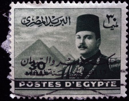 EGYPT - CIRCA 1940s: A stamp printed in Egipt shows Farouk I of Egypt, circa 1940s  Stock Photo - 7434526