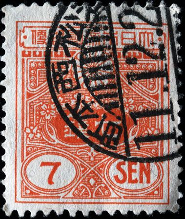 sen:  JAPAN - CIRCA 1931: A stamp printed in Japan shows Tazawa stamp 7 sen, circa 1931  Stock Photo