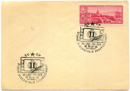 cocaine: USSR - CIRCA 1959: Blank envelope honoring II All-Union Film Festival in Kiev with stamp printed ine USSR shows Kreschatick street, circa 1958