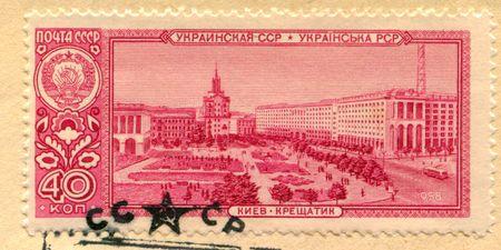 USSR - CIRCA 1958: A stamp printed ine USSR shows Kreschatick street in Kiev, circa 1958 photo