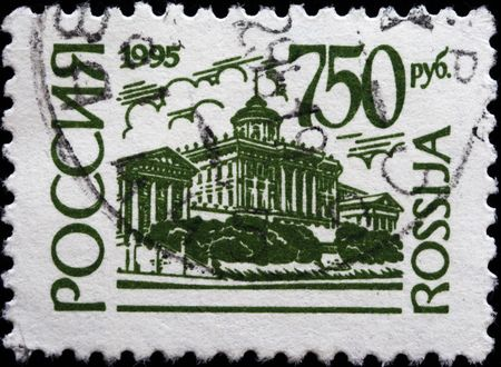 renowned: RUSSIA - CIRCA 1995: A stamp printed in Russia shows Pashkov House is one of the most renowned Classicist buildings in Moscow, currently owned by the Russian State Library. It is believed to be built by Vasili Bazhenov and is located at 35 Vozdvizhenka S Stock Photo