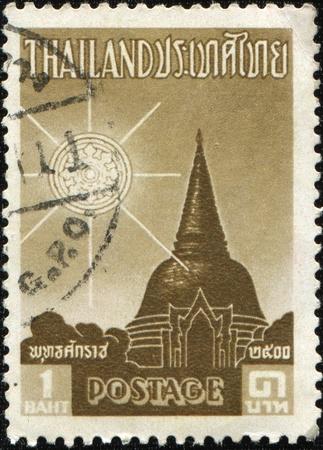 THAILAND - CIRCA 1957: A stamp printed in Thailand shows Phra Pathom Chedi, circa 1957 photo