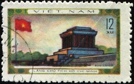 ho: VIETNAM - CIRCA 1970s: A stamp printed in Vietnam shows Mausoleum of  Ho Chi Minh, circa 1970s