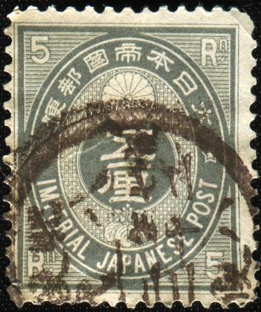 sen: JAPAN - CIRCA 1917: A stamp printed in Japan shows Tazawa stamp 5 sen, circa 1917  Stock Photo