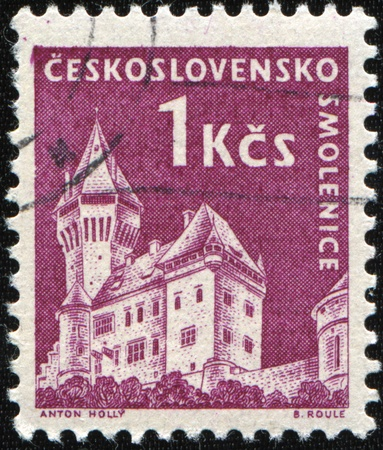 CZECHOSLOVAKIA - CIRCA 1958: A stamp printed in Czechoslovakia shows village of Smolenice (in present day Slovakia), series, circa 1958  photo