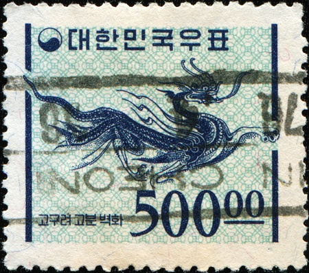 CHINA - CIRCA 1976: A stamp printed in China shows dragon, circa 1976 photo