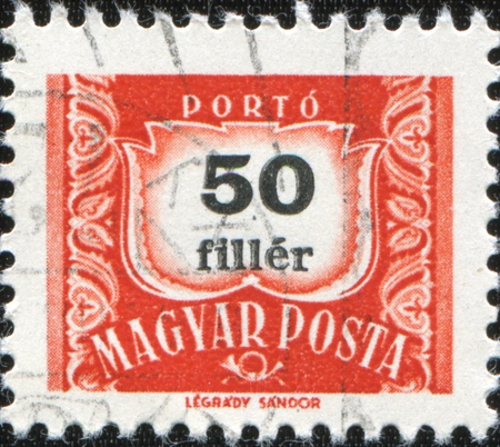 HUNGARY - CIRCA 1958: A Hungarian Used Postage Stamp showing 50 filler, circa 1958 Stock Photo - 8776572