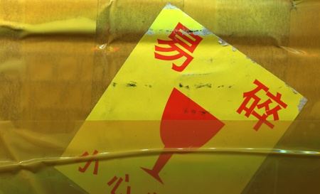 Chinese character Fragile on the box photo