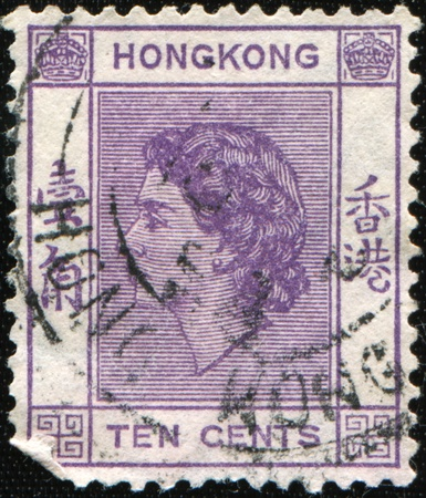 elisabeth: HONG KONG - CIRCA 19540: stamp printed in Hong kong showing Queen Elisabeth II, circa 1954  Editorial