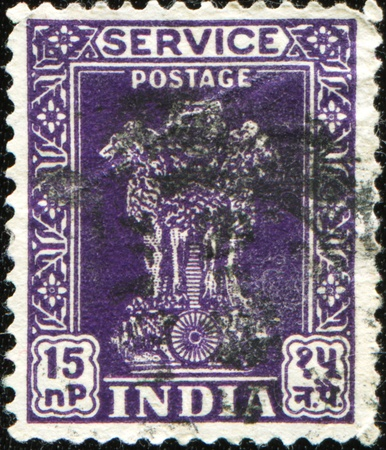 sarnath: INDIA - CIRCA 1950: A stamp printed in India shows INDIA - CIRCA 1950: A stamp printed in India shows Ashokan Lions, circa 1950  Stock Photo