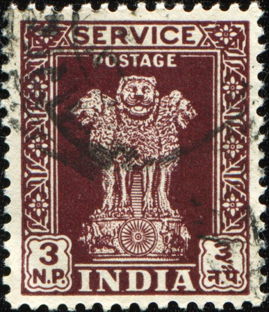 sarnath: INDIA - CIRCA 1950: A stamp printed in India shows Ashokan Lions, circa 1950  Stock Photo