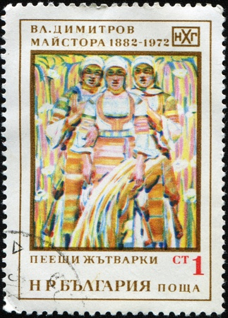 reaping: BULGARIA - CIRCA 1972: A Stamp printed in BULGARIA shows the painting of V.Dimitrov
