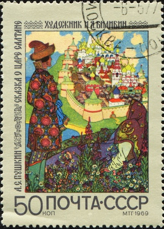 USSR - CIRCA 1969: A stamp printed in the USSR shows draw by Ivan Bilibin illustration for