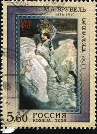 postoffice: RUSSIA - CIRCA 2006: A stamp printed in Russia shows The Swan Maiden, by M. A. Vrubel, circa 2006