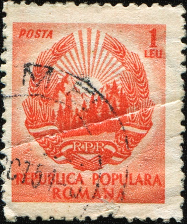 ROMANIA - CIRCA 1951: A stamp shows coat of arms of People's Republic of Romania, circa 1951 Stock Photo - 8905047