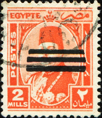 EGYPT-CIRCA 1944-1950: A stamp dedicated to the Farouk I of Egypt (11 February 1920 - 18 March 1965), was the tenth ruler from the Muhammad Ali Dynasty, circa 1944-1950 Stock Photo - 8964142