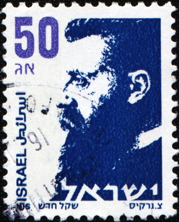 theodor: ISARAEL - CIRCA 1986: A stamp printed in  Isarael shows Theodor Herzl was a Austro-Hungarian journalist and the father of modern political Zionism and in effect the State of Israel, circa 1986