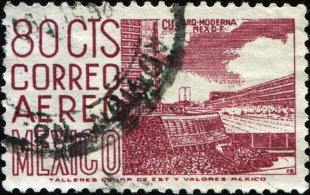 MEXICO - CIRCA 1958: A stamp printed in Mexico shows modern architecture of Mexico City, circa 1958 photo