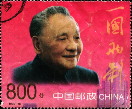 deng xiaoping: CHINA - CIRCA 1999: A stamp printed in China shows leader of the Communist Party of China Deng Xiaoping, circa 1999