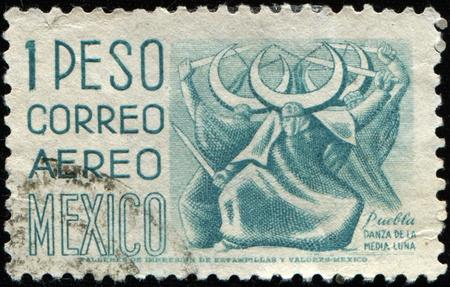 moons: MEXICO - CIRCA 1950: A stampe printed in Mexico shows Dance of the Half Moons, Puebla, circa 1950 Stock Photo