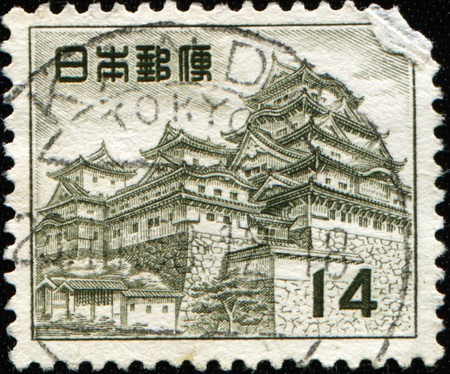 cancelled stamp: JAPAN - CIRCA 1951: A stamp printed in Japan shows Himeji Castle, circa 1951 Stock Photo