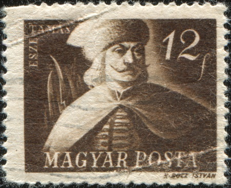 HUNGARY - CIRCA 1947: A stamp printed in Hungary shows   Stock Photo - 9180308
