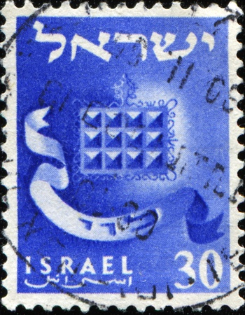 high priest: ISRAEL - CIRCA 1955: A stamp printed in Israel shows Coat of arms of Levi - High Priests breastplate, circa 1955