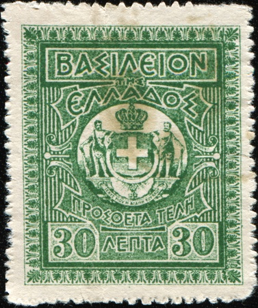 GREECE - CIRCA 1910s: A tax stamp surcharge - 30 lepta printed in Kingdom of Greece, circa 1910s Stock Photo - 9319966