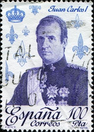 SPAIN - CIRCA 1978: A stamp printed in Spain shows King Juan Carlos I of Spain, series, circa 1978