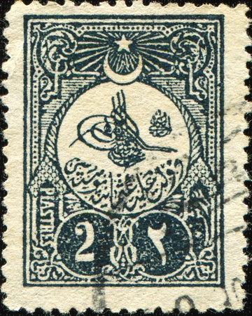 TURKEY - CIRCA 1909: A stamp printed in Ottoman Empire shows tughra of Sultan Mahmud II, circa 1909 Stock Photo - 10207385