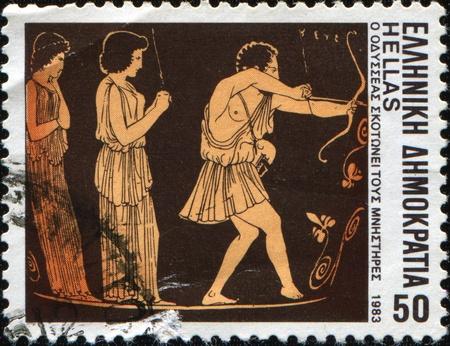 kills: GREECE - CIRCA 1983: A stamp printed in Greece shows Odysseus kills the grooms, circa 1983