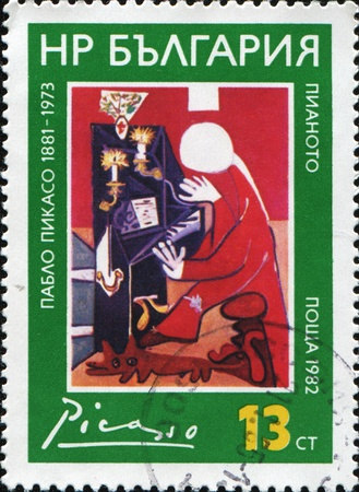 pablo: BULGARIA - CIRCA 1982: A Stamp printed in Bulgaria shows the  Editorial
