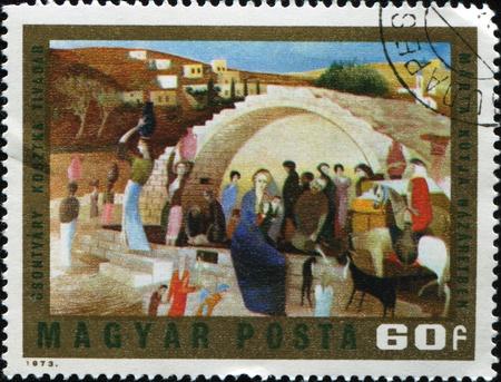 HUNGARY - CIRCA 1973: A stamp printed in Hungary shows the painting Maria Kutja Nazaretben (1908) by Hungarian painter Tivadar Kosztka Csontvary, circa 1973