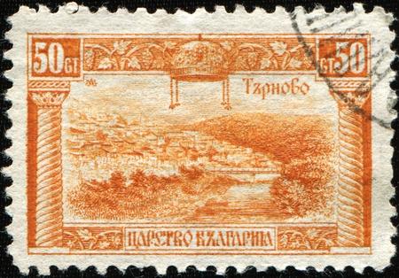 BULGARIA - CIRCA 1921: A stamp printed in Bulgaria shows view of Veliko Tarnovo, circa 1921  photo