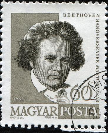 beethoven: HUNGARY - CIRCA 1960: A stamp printed in Hungary show Ludwig van Beethoven, Composer, circa 1960