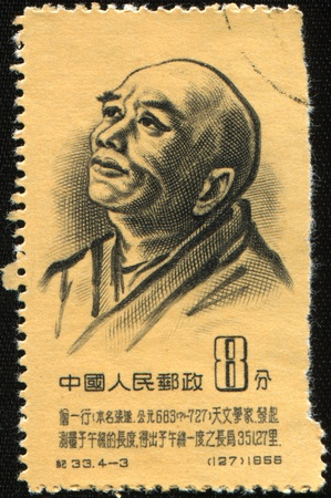 CHINA - CIRCA 1955: A stamp printed in Communist China shows Seng Yi Xing, Scientists of Ancient China series, circa 1955 photo