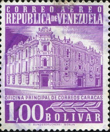 VENEZUELA - CIRCA 1953: A stamp printed in Venezuela shows Postoffice in Caracas, circa 1953 Stock Photo - 10458300