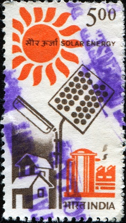 overprint: INDIA - 1988: A stamp printed in India shows Solar Energy, series, 1988 Stock Photo