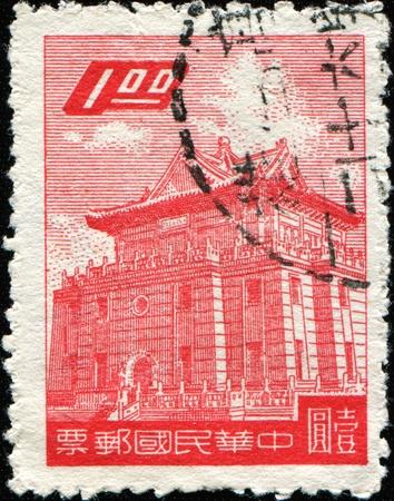 nationalist: TAIWAN - CIRCA 1959: A stamp printed in Taiwan (Chinese Nationalist Republic) shows Chu Kwang Tower, Quemoy